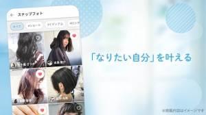 Androidアプリ「minimo(ミニモ)24時間お得にサロン予約!ヘアやネイル、まつエク、エステも見つかる!」のスクリーンショット 5枚目