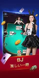 Androidアプリ「SunVy Poker【監修:NPO法人日本ポーカー協会】」のスクリーンショット 5枚目