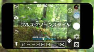 Androidアプリ「完全無音ビデオカメラ 4K高画質まで対応 動画・写真撮影・編集・標準カメラ消音このアプリで完結」のスクリーンショット 4枚目