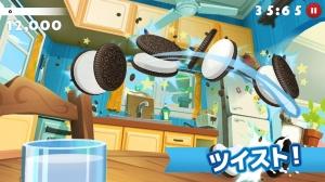 Androidアプリ「OREO クッキーをねじって」のスクリーンショット 2枚目