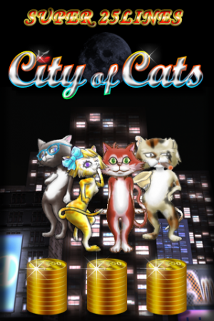 Androidアプリ「SUPER 25LINES CITY OF CATS」のスクリーンショット 5枚目