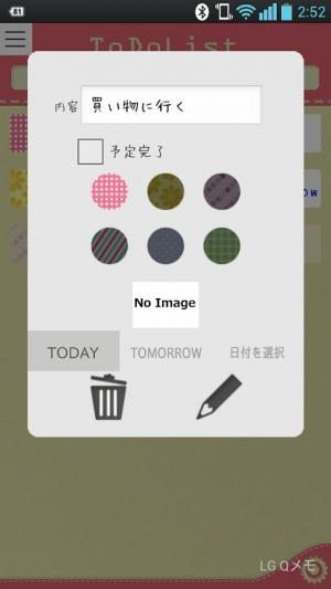 Androidアプリ「FREE おしゃれなToDoリスト!! -POP LIST!」のスクリーンショット 2枚目