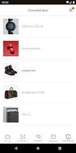 Androidアプリ「Louis Vuitton」のスクリーンショット 5枚目