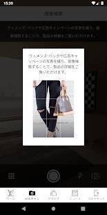 Androidアプリ「Louis Vuitton」のスクリーンショット 2枚目