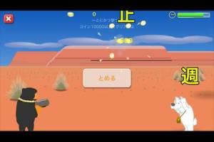 Androidアプリ「ストレス解消型学習ゲーム 漢字はイヤッ![無料版]」のスクリーンショット 2枚目