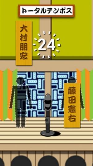Androidアプリ「よしもと芸人サインコレクション ~東京編~」のスクリーンショット 4枚目