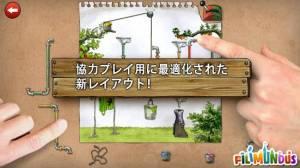 Androidアプリ「ペットソンのからくりデラックス」のスクリーンショット 3枚目