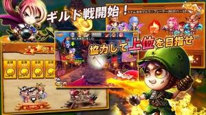 Androidアプリ「【爽快ぶっ飛ばし系バトルゲーム】ボムミー」のスクリーンショット 5枚目