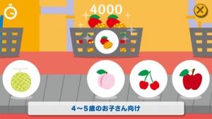 Androidアプリ「Hi, Shimajiro!」のスクリーンショット 3枚目