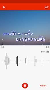 Androidアプリ「採点カラオケ歌い放題 - うたスマ Movie」のスクリーンショット 2枚目