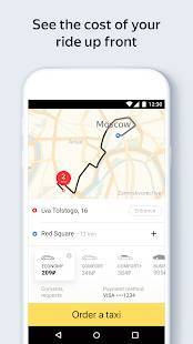 Androidアプリ「Yandex.Taxi Ride-Hailing Service」のスクリーンショット 1枚目