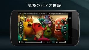 Androidアプリ「Vodio」のスクリーンショット 3枚目
