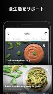 Androidアプリ「Freeletics Bodyweight」のスクリーンショット 5枚目