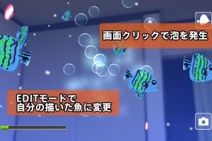 Androidアプリ「水中カメラ」のスクリーンショット 4枚目