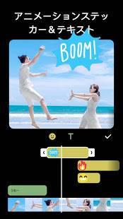 Androidアプリ「InShot - 動画編集&動画作成&動画加工」のスクリーンショット 4枚目