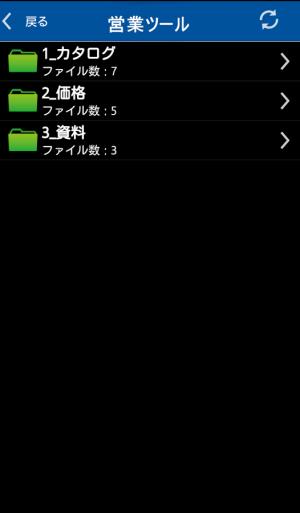 Androidアプリ「FileZen Pro」のスクリーンショット 2枚目