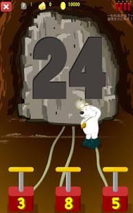 Androidアプリ「岩を爆破して金を探せ!金のわりざん for Kids」のスクリーンショット 5枚目