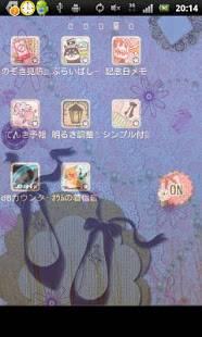 Androidアプリ「のぞき見防止ビュー(ガールズデザインパック)」のスクリーンショット 2枚目