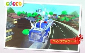 Androidアプリ「GoccoしょうぼうしゃLite - 子ども向け消防士ゲーム」のスクリーンショット 4枚目