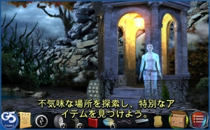 Androidアプリ「Red Crow Mysteries: レギオン Full」のスクリーンショット 2枚目
