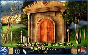 Androidアプリ「Red Crow Mysteries: レギオン Full」のスクリーンショット 3枚目