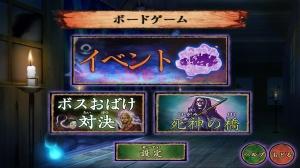 Androidアプリ「絶叫!おばけ屋敷ゲーム」のスクリーンショット 2枚目