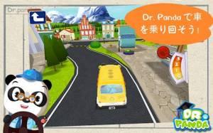 Androidアプリ「Dr. Pandaバスの運転手」のスクリーンショット 1枚目