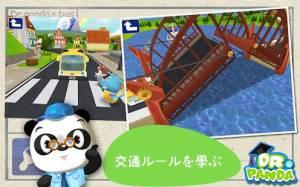 Androidアプリ「Dr. Pandaバスの運転手」のスクリーンショット 2枚目
