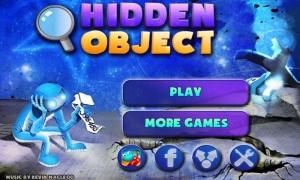 Androidアプリ「隠された物」のスクリーンショット 5枚目