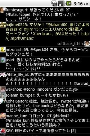 Androidアプリ「メ・ガ・ネ!メガネケ・エ・ス!」のスクリーンショット 1枚目