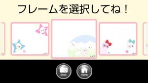 Androidアプリ「アルパカッソカメラ」のスクリーンショット 3枚目