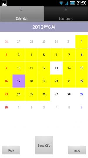 Androidアプリ「ココカラログ」のスクリーンショット 1枚目