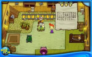 Androidアプリ「グレイブ・マニア:ゾンビ大騒動!(Full)」のスクリーンショット 2枚目