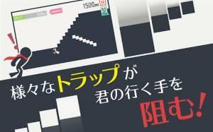 Androidアプリ「階段オーリヤー!」のスクリーンショット 2枚目