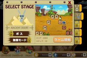 Androidアプリ「ミュータントモンスターフレンド」のスクリーンショット 4枚目
