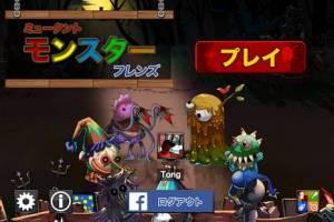Androidアプリ「ミュータントモンスターフレンド」のスクリーンショット 5枚目