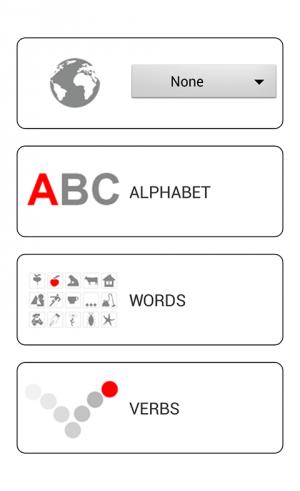 Androidアプリ「学び、遊びます。スペイン語 +」のスクリーンショット 2枚目