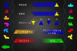 Androidアプリ「beHEXed」のスクリーンショット 2枚目