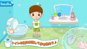 Androidアプリ「トイレトレーニング-BabyBus 子ども・幼児教育アプリ」のスクリーンショット 1枚目