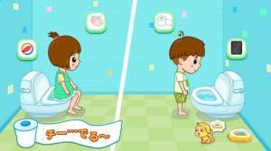 Androidアプリ「トイレトレーニング-BabyBus 子ども・幼児教育アプリ」のスクリーンショット 2枚目