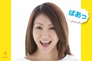 Androidアプリ「nepia Genki!「おむつでいないいないばあ」」のスクリーンショット 5枚目