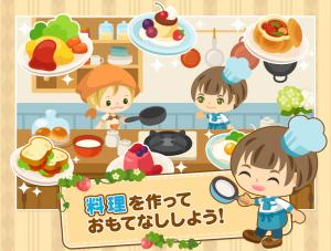 Androidアプリ「なぞってピグキッチン ~簡単パズルゲーム~」のスクリーンショット 5枚目