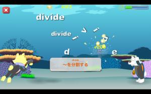 Androidアプリ「高校英単語を撃ちまくる英語はイヤッ!海中編 for Kids」のスクリーンショット 5枚目