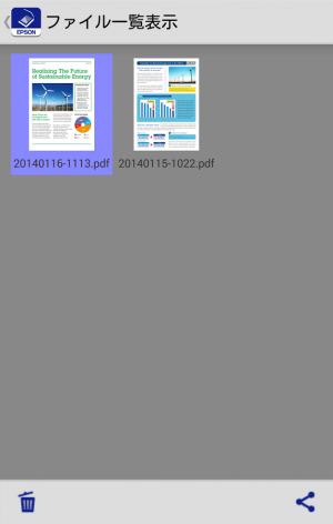Androidアプリ「Epson DocumentScan」のスクリーンショット 5枚目