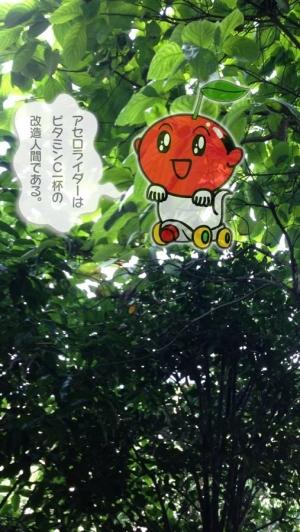 Androidアプリ「霊吉さんの心霊写真アプリ」のスクリーンショット 3枚目