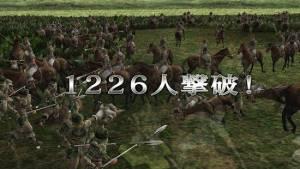 Androidアプリ「三國志戦記」のスクリーンショット 2枚目