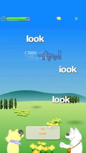 Androidアプリ「撃ってスカッと英単語を覚える!英語はイヤッ!for Kids」のスクリーンショット 5枚目