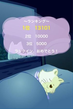 Androidアプリ「撃ってスカッと英単語を覚える!英語はイヤッ!for Kids」のスクリーンショット 3枚目