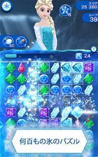Androidアプリ「アナと雪の女王: Free Fall」のスクリーンショット 1枚目