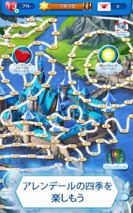 Androidアプリ「アナと雪の女王: Free Fall」のスクリーンショット 4枚目